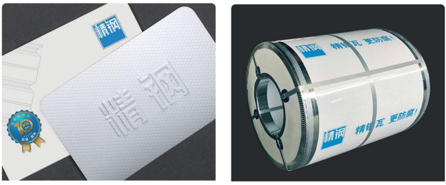 精钢覆膜瓦外观及包装