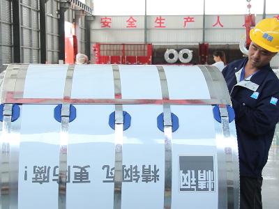 精钢覆膜瓦在热电厂的应用